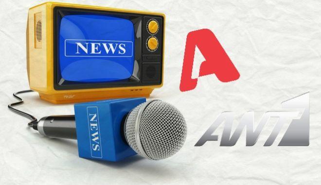 Μονομαχία στις 19.00: Τα νούμερα τηλεθέασης του δελτίου του ΑΝΤ1, απέναντι στις ειδήσεις του Alpha
