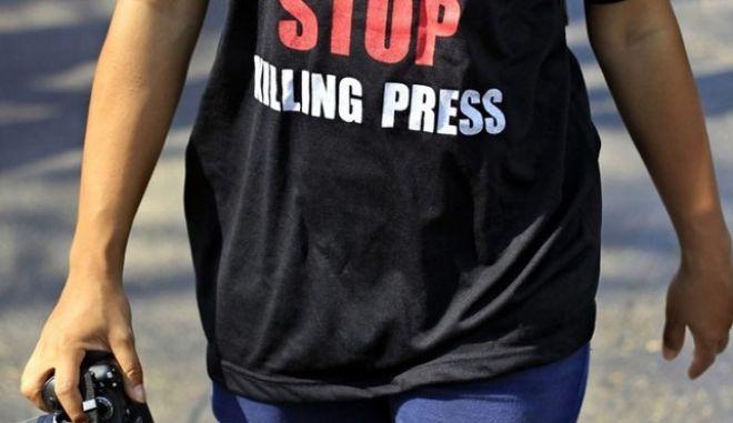 Μεξικό: Βρέθηκε δολοφονημένος δημοσιογράφος που είχε εξαφανιστεί