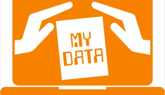 Η COSMOTE συμμετέχει στο ευρωπαϊκό ερευνητικό έργο Privacy Flag
