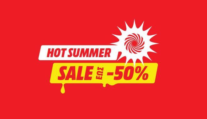 Οι πιο hot summer sales είναι στη ΜediaMarkt!