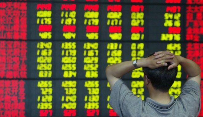 Χαμηλό 25% στην ανάπτυξη της κινεζικής οικονομίας