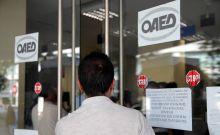 ΟΑΕΔ: Πότε καταβάλλονται επιδόματα ανεργίας και δώρο Πάσχα των ανέργων