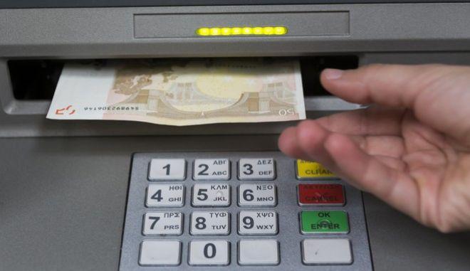 Αποτέλεσμα εικόνας για νέα χαλάρωση των capital controls