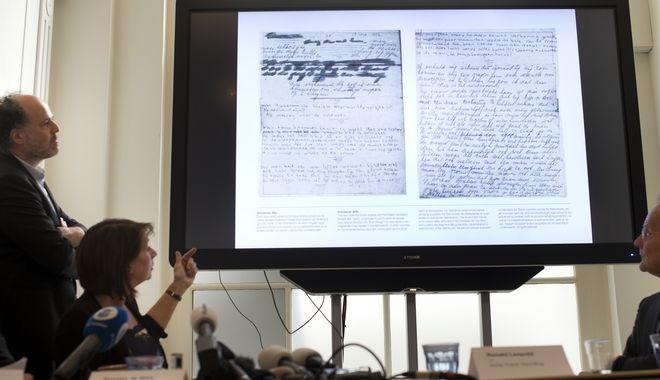 Το χειρόγραφο που κρυβόταν στο ημερολόγιο της Άννα Φρανκ