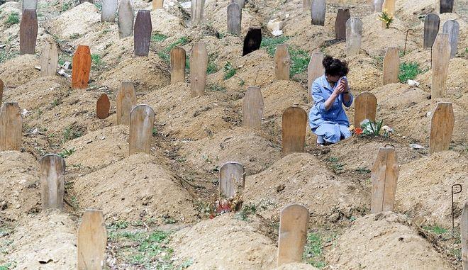 Σαν σήμερα η σφαγή στη Σρεμπρένιτσα