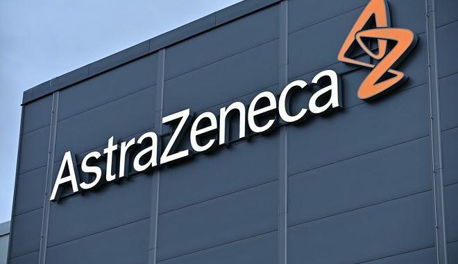 AstraZeneca: Σε ένα μήνα η απόφαση στην αντιδικία για τις παραδόσεις εμβολίων στην ΕΕ