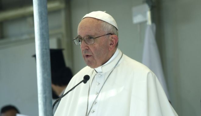 Πάπας Φραγκίσκος: Ανοιχτό το ενδεχόμενο χειροτονίας παντρεμένων ιερέων
