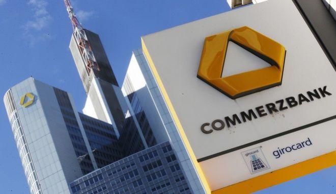 Αποκάλυψη DW: Γερμανικές τράπεζες 'ξέπλεναν' χρήματα από την Ρωσία