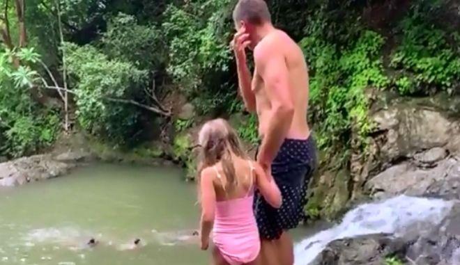 Βίντεο: Αντιδράσεις για τη βουτιά του Μπρέιντι με την κόρη του από βράχο