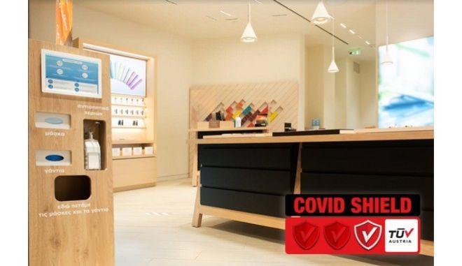 Τα καταστήματα IQOS πιστοποιήθηκαν από την TÜV Austria με το Ιδιωτικό Σχήμα Πιστοποίησης «CoVid-Shield»