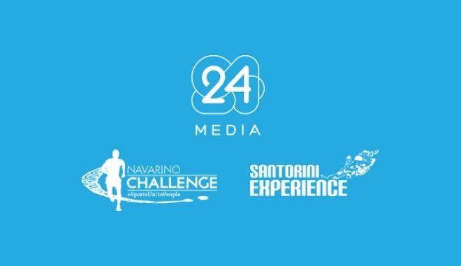 Η 24MEDIA premium media partner της Active Media στο Navarino Challenge και Santorini Experience