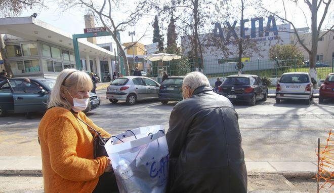 Το νοσοκομείο ΑΧΕΠΑ στη Θεσσαλονίκη