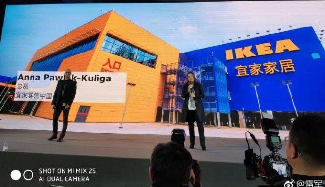 Συνεργασία μεγατόνων: Xiaomi και Ikea μαζί για έξυπνες οικιακές συσκευές