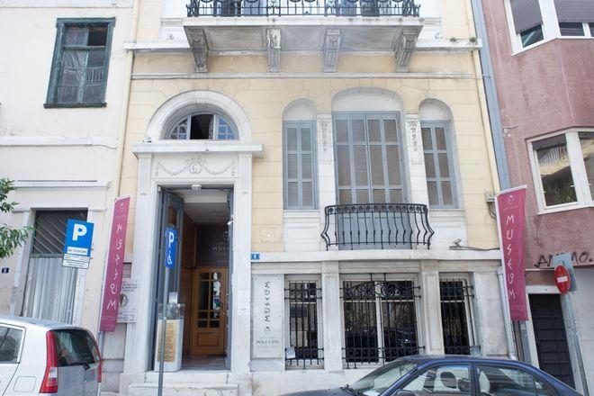 Το κτήριο που στεγάζει το μουσείο στην Οδό Πινδάρου 6 και Ακαδημίας