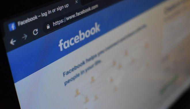 Facebook: Η νέα εμφάνιση υποχρεωτική σε όλους από Σεπτέμβριο