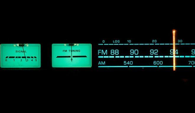 Σουηδία: 'Πειρατές' κατέλαβαν ραδιόφωνο και έπαιξαν τραγούδι του ISIS