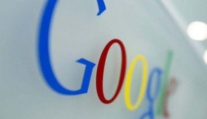 Ο Big Brother της Google