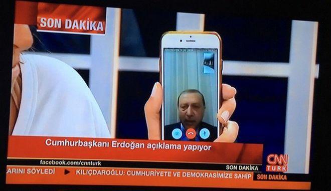 Το μήνυμα Ερντογάν μετά την απόπειρα πραξικοπήματος