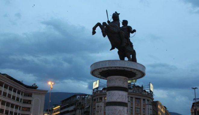Το άγαλμα του Μ. Αλεξάνδρου στα Σκόπια