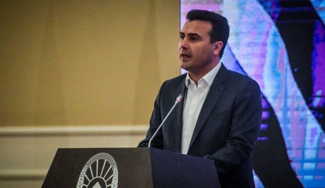 Ομιλία του πρωθυπουργού της Βόρειας Μακεδονίας Ζόραν Ζάεφ