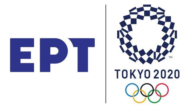 """Οι Ολυμπιακοί Αγώνες """"Τόκιο 2020"""" στην ΕΡΤ - Όλο το πρόγραμμα"""