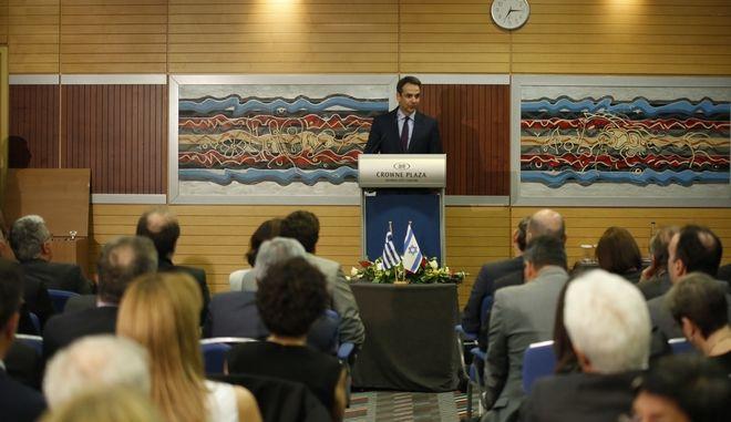 ΑΘΗΝΑ-Ο πρόεδρος της Νέας Δημοκρατίας  Κυριάκος Μητσοτάκης  μίλησε στην ετήσια εκδήλωση του Ελληνοϊσραηλινού Επιμελητηρίου.(Eurokinissi-ΣΤΕΛΙΟΣ ΜΙΣΙΝΑΣ)