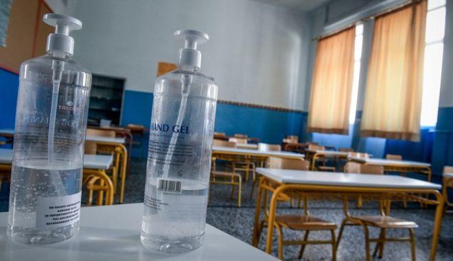 Ξεκίνησε η προετοιμασία στα σχολεία,για την έναρξη της νέας σχολικής χρονιάς την Δευτέρα.