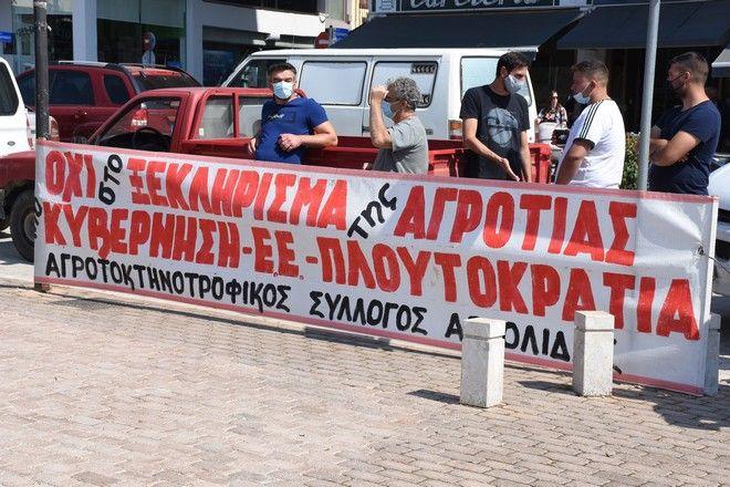 24ωρη απεργιακή κινητοποίηση και συγκέντρωση στην πλατεία Αγ. Πέτρου Άργους, από τα συνδικαλιστικά σωματεία του Νομού ενάντια στο εργασιακό νομοσχέδιο που προωθεί η κυβέρνηση.