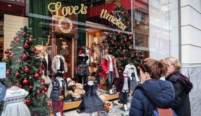 Μαγαζιά κατά την περίοδο των Χριστουγέννων