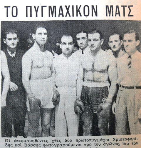 Μηχανή του Χρόνου: Ο Έλληνας πυγμάχος, που εκνεύρισε τον Χίτλερ