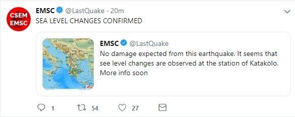 Σεισμός στη Ζάκυνθο: Ταρακούνησε την μισή χώρα-Διαδοχικοί μετασεισμοί