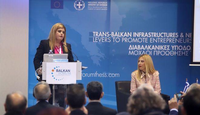 """1ο Βαλκανικό Φόρουμ: """"Τα Βαλκάνια πρέπει να αποτινάξουν την εικόνα του φτωχού συγγενή της Ευρώπης και της πυριτιδαποθήκης"""" τόνισε η υφυπουργός Εσωτερικών, Ελ.Χατζηγεωργίου"""