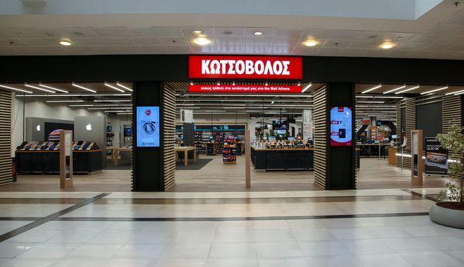 Κωτσόβολος: Με άνοδο, στα 538 εκατ. ευρώ οι πωλήσεις