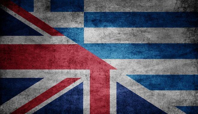 Brexit: Τι αλλάζει για την Ελλάδα από 1η Ιανουαρίου