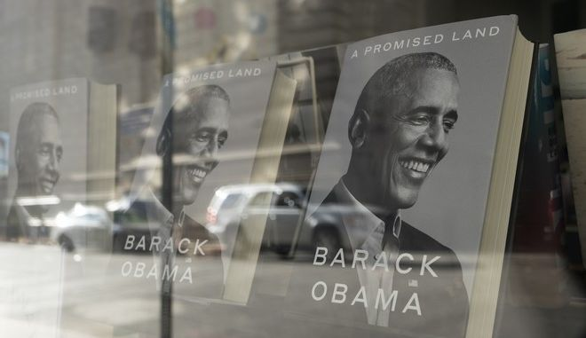 Βιβλίο από τον Μπαράκ Ομπάμα