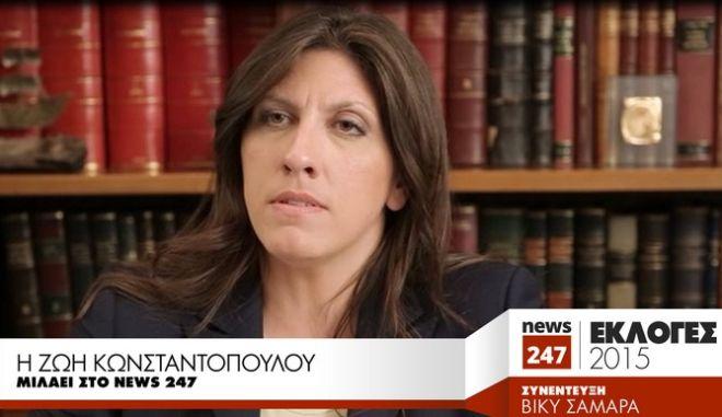 Κωνσταντοπούλου στο NEWS 247: Υπήρχε σχέδιο Β, αλλά ο Τσίπρας αποφάσισε να συμπράξει με τους δανειστές