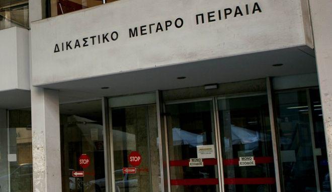 Την ερχόμενη εβδομάδα θα αποφασιστεί η μεταστέγαση των Δικαστηρίων του Πειραιά.Στην φωτογραφία τα δικαστήρια εκεί που βρίσκονται σήμερα,Τετάρτη 30 ιουλίου 2014 (EUROKINISSI)