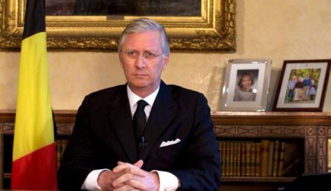 Το μήνυμα του Βασιλιά του Βελγίου Φιλίππου στο βελγικό λαό: 'Στην απειλή, θα απαντήσουμε ενωμένοι'