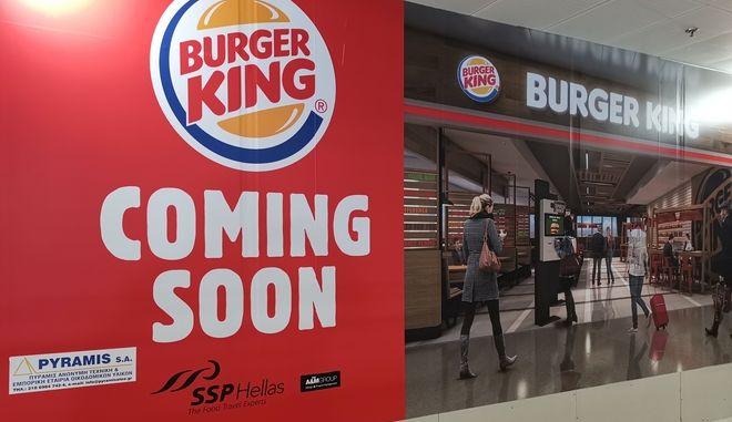 Burger King: Αυτή την ημερομηνία ανοίγουν στο αεροδρόμιο της Αθήνας