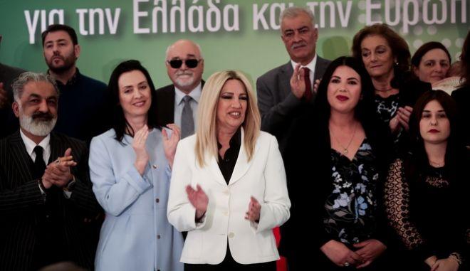 Παρουσίαση του Ευρωψηφοδελτίου του Κινήματος Αλλαγής