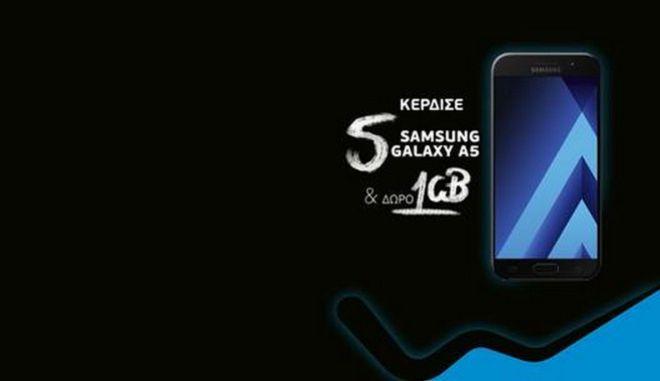 Διαγωνισμός Wind: Κερδίστε 5 Samsung Galaxy A5 και 1GB δώρο