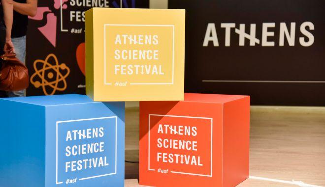 Science Festival Technopolis