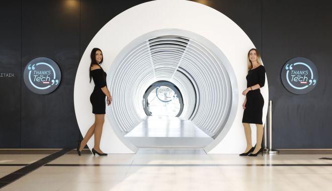 """Έκθεση τεχνολογίας """"Thanks to Tech"""" της Κωτσόβολος: Εμπειρίες και συσκευές από το μέλλον με 30.000 επισκέπτες!"""