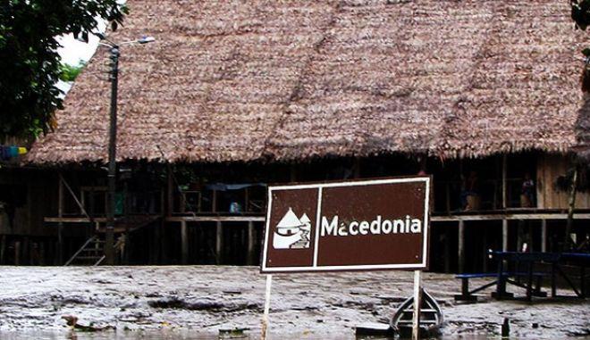 Μηχανή του Χρόνου: Η Μακεδονία του Αμαζονίου