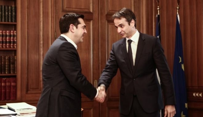 Meeting between the Prime Minister of Greece, Alexis Tsipras, and the president of New Democracy party, Kyriakos Mitsotakis, in Athens, on Jan. 19, 2016 /             ,  ,  19 , 2016
