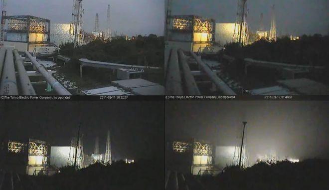 Δεύτερη web κάμερα στο σταθμό της Φουκουσίμα