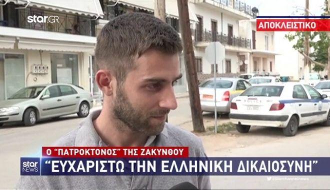 """Ζάκυνθος: Ελεύθερος ο πατροκτόνος - """"Από τη μέρα που γεννήθηκα καταστράφηκε η ζωή μου"""""""