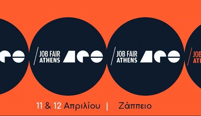 Job Fair Athens 2019   11 & 12 Απριλίου   Ζάππειο Μέγαρο