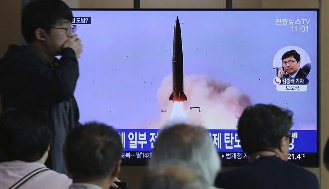 Η δοκιμή από τη Β. Κορέα πυραυλικών συστημάτων στη τηλεόραση της Ν. Κορέας