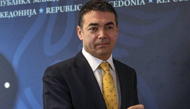 ο υπουργός Εξωτερικών της ΠΓΔΜ Νίκολα Ντιμιτρόφ